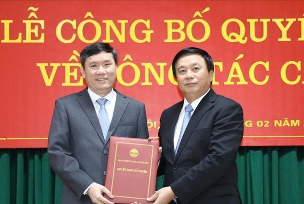 Ban Bí thư bổ nhiệm 2 Phó GĐ Học viện Chính trị quốc gia Hồ Chí Minh