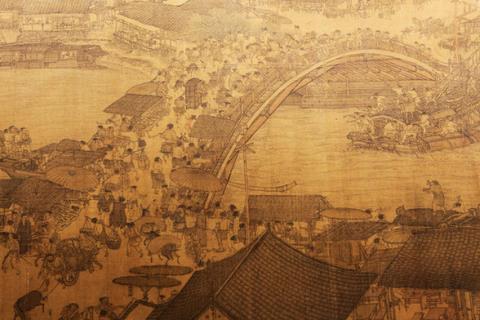 Bảo tàng Cố cung trưng bày họa phẩm 'Mona Lisa của Trung Quốc'