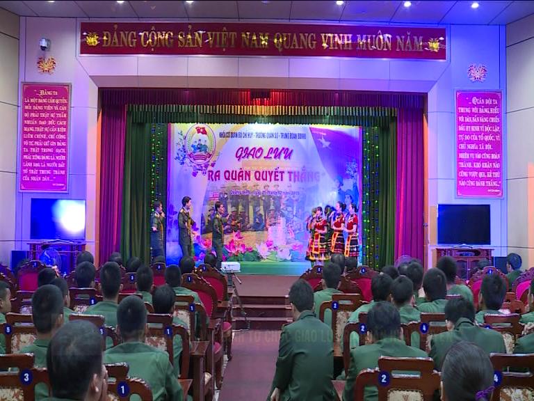 Bộ Chỉ huy Quân sự tỉnh tổ chức giao lưu ra quân huấn luyện năm 2019