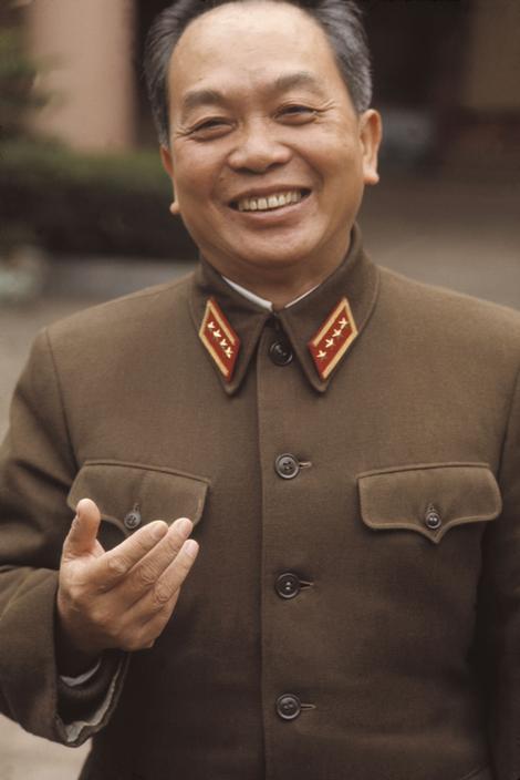 Chân dung Tướng Giáp qua ống kính phóng viên quốc tế
