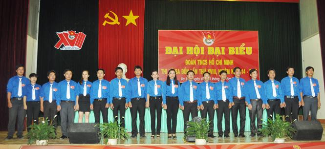 Đại hội Đoàn TNCS Hồ Chí Minh thị xã Ba Đồn lần thứ XVIII, nhiệm kỳ 2014-2017