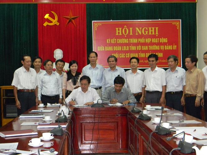 Đảng đoàn LĐLĐ-Đảng ủy Khối các cơ quan tỉnh: Ký kết chương trình phối hợp hoạt động