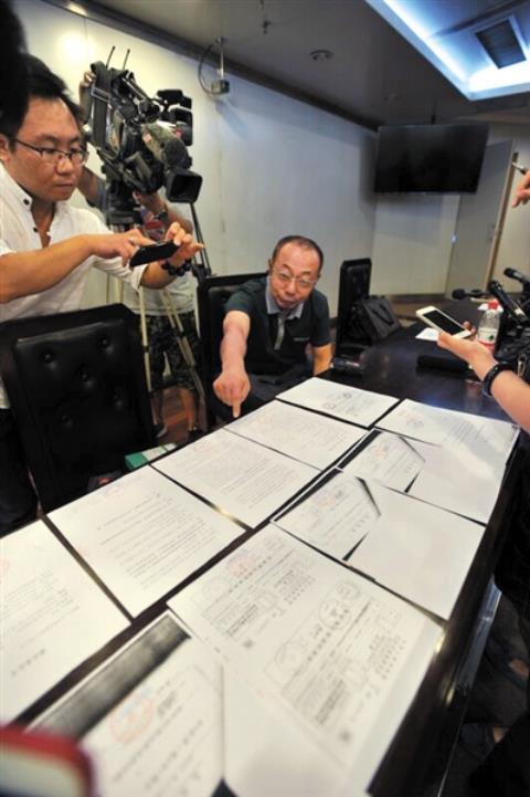 Đạo diễn Trương Nghệ Mưu thắng kiện hơn 50 tỷ đồng