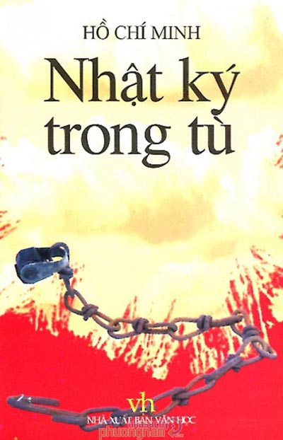 Dấu ấn của Bác Hồ trong thơ Đường luật Việt Nam