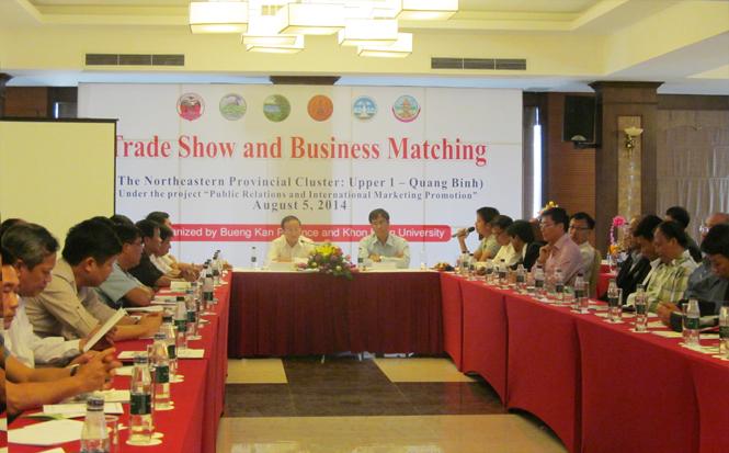 Hội thảo cơ hội đầu tư hợp tác thương mại tại Quảng Bình