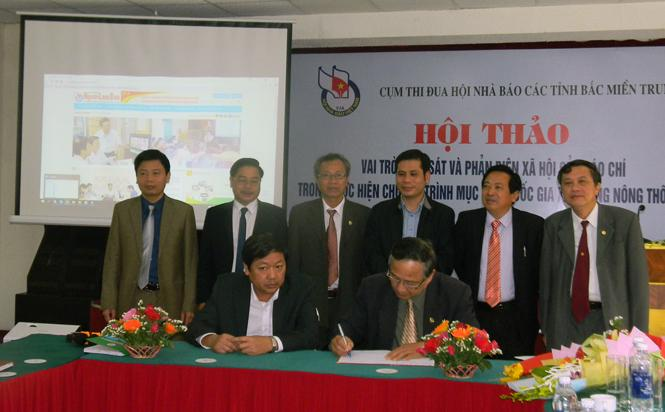 Hội thảo về vai trò giám sát, phản biện báo chí trong tuyên truyền nông thôn mới