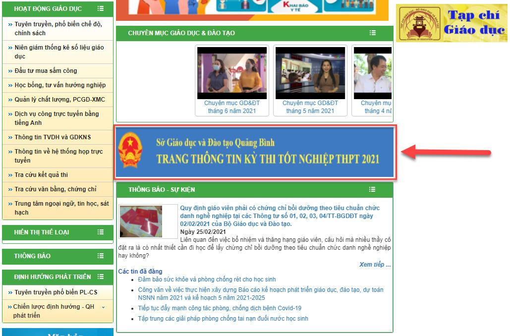 Hướng dẫn tra cứu điểm thi THPT Quốc gia 2021 tỉnh Quảng Bình