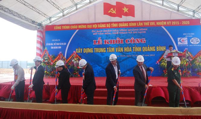Lễ khởi công xây dựng Trung tâm Văn hóa tỉnh Quảng Bình