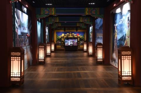 MBC khai trương công viên chủ đề 'làn sóng Hàn'