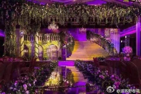 MC Trung Quốc gây bão vì chê đám cưới Huỳnh Hiểu Minh - Angela Baby 'thiếu chân thật'