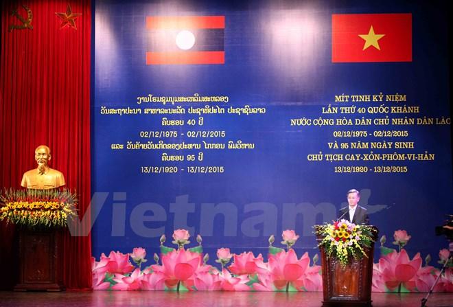 Míttinh kỷ niệm Quốc khánh nước Cộng hòa Dân chủ Nhân dân Lào
