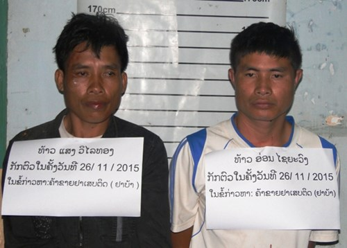 Quảng Bình: Triệt phá đường dây buôn bán ma túy qua biên giới