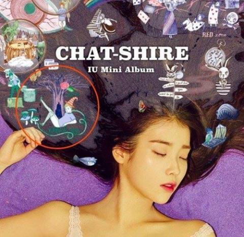 Sao K-pop IU gây tranh cãi dữ dội cùng ca khúc mới