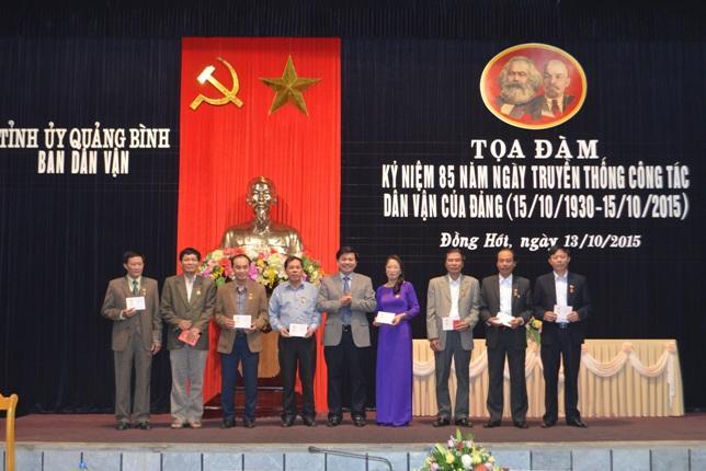 Tọa đàm kỷ niệm 85 năm ngày truyền thống công tác Dân vận của Đảng