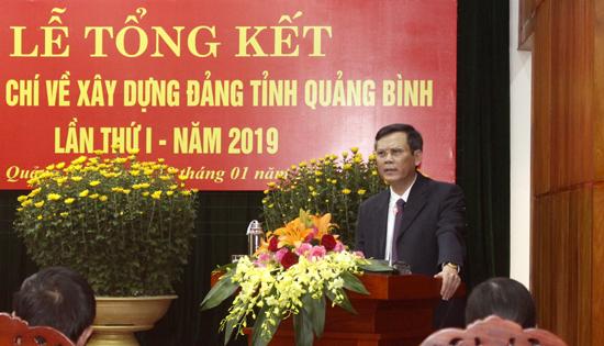 Tổng kết giải Báo chí về xây dựng Đảng tỉnh Quảng Bình lần thứ I, năm 2019