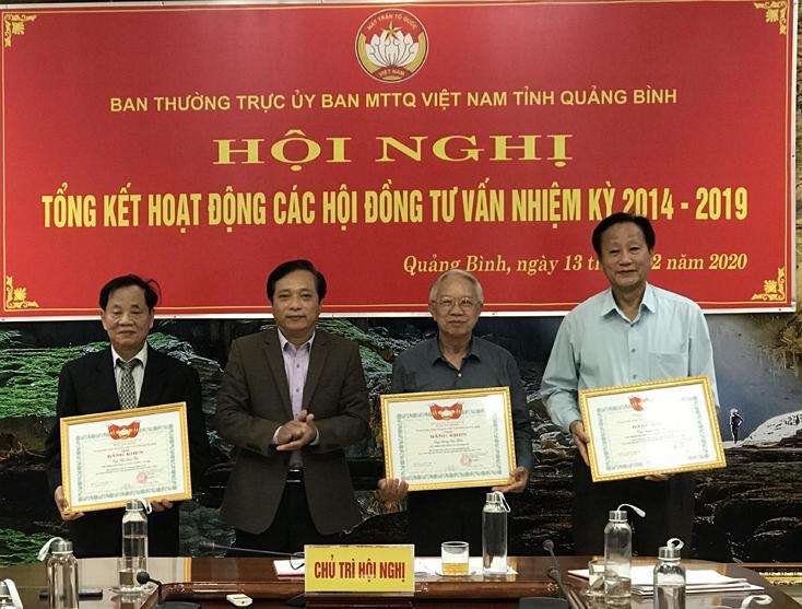 Ủy ban MTTQVN tỉnh: Tổng kết hoạt động các hội đồng tư vấn nhiệm kỳ 2014-2019