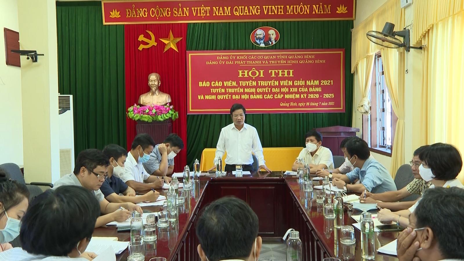 Đồng chí Trưởng Ban Tuyên giáo Tỉnh ủy làm việc với Đài PT-TH Quảng Bình